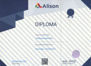 Социальная активность и сертификаты